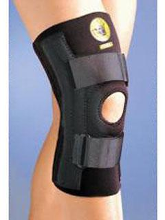MVP Stabilizing Knee Support