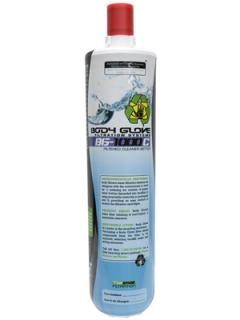 BG-1000 Replacement Water Filter Cartridge